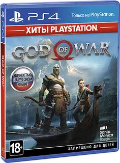 Игра для PS4 Sony God of War (Хиты PlayStation)