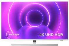"""Ultra HD (4K) LED телевизор 50"""" Philips 50PUS8505"""