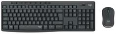 Комплект клавиатура+мышь Logitech Wireless MK295 Silent Combo Graphite (920-009807)