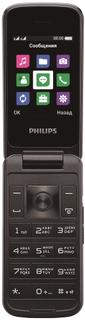 Мобильный телефон Philips Xenium E255 Blue