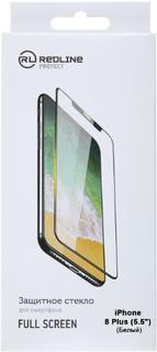 Защитное стекло Red Line для iPhone 8 Plus White (УТ000012645)
