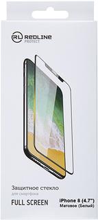 Защитное стекло Red Line для iPhone 8 White (УТ000012637)