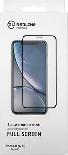 Защитное стекло Red Line для iPhone 8, белое (УТ000012639)
