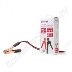 Пусковые усиленные провода прикуривания carfort 500а, 2,5м, сумка 55568