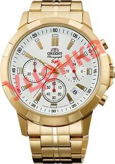 Японские мужские часы в коллекции Sporty Мужские часы Orient KV00002W-ucenka