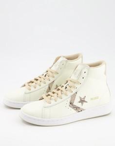 Кремовые кожаные кроссовки с бежевыми шнурками Converse Pro-Бежевый