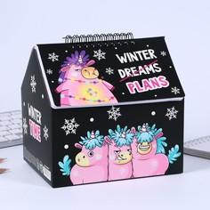 Шкатулка - домик winter time, + планер 50 листов Art Fox
