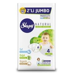Подгузники Sleepy Natural Organic Baby Diaper (7-14 кг) шт.
