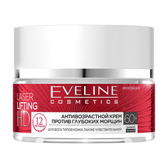 Eveline, Крем для лица Laser Lifting HD 60+, 50 мл