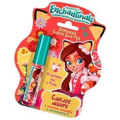 Enchantimals, Детский блеск для губ «Спелое манго»