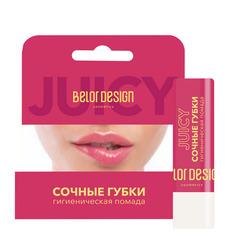 Belor Design, Гигиеническая помада «Сочные губки»