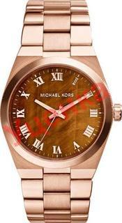 Женские часы в коллекции Channing Женские часы Michael Kors MK5895-ucenka