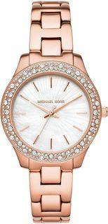 Женские часы в коллекции Liliane Женские часы Michael Kors MK4557