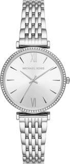 Женские часы в коллекции Maisie Женские часы Michael Kors MK4419