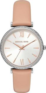 Женские часы в коллекции Maisie Женские часы Michael Kors MK2897