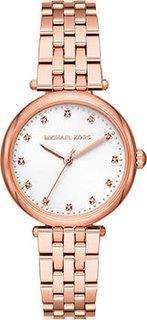fashion наручные женские часы Michael Kors MK4568. Коллекция Darci