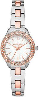fashion наручные женские часы Michael Kors MK4559. Коллекция Liliane