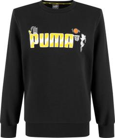 Толстовка для мальчиков Puma, размер 152-158
