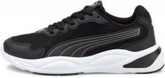 Кроссовки для мальчиков Puma 90S Runner Nu Wave, размер 34.5