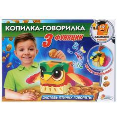 Набор для опытов Играем Вместе Маленький ученый Копилка-говорилка