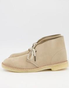 Замшевые ботинки-дезерты кленового бежевого цвета Clarks Orignals-Бежевый