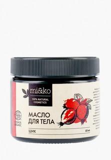 Масло для тела Mi&Ko Шик от растяжек COSMOS ORGANIC 60 мл