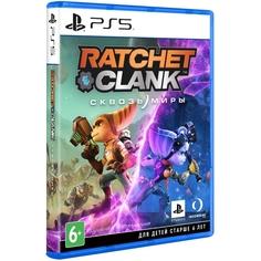 PS5 игра Sony Ratchet & Clank: Сквозь Миры