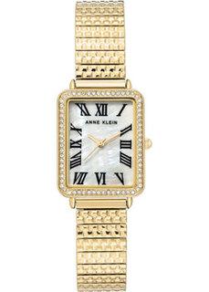 fashion наручные женские часы Anne Klein 3802MPGB. Коллекция Stretch