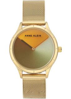 fashion наручные женские часы Anne Klein 3776MTGB. Коллекция Trend
