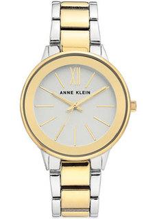 fashion наручные женские часы Anne Klein 3751SVTT. Коллекция Metals