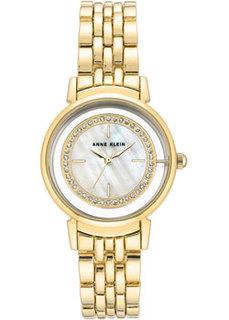 fashion наручные женские часы Anne Klein 3692MPGB. Коллекция Metals