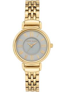fashion наручные женские часы Anne Klein 2158GYGB. Коллекция Daily