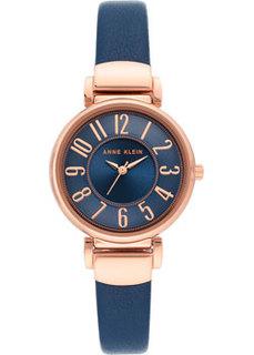 fashion наручные женские часы Anne Klein 2156NVRG. Коллекция Leather