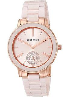 fashion наручные женские часы Anne Klein 3502LPRG. Коллекция Ceramic