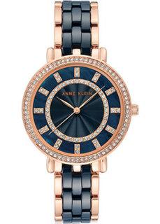 fashion наручные женские часы Anne Klein 3810DBRG. Коллекция Ceramic