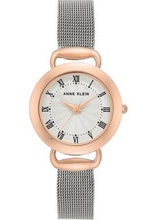 fashion наручные женские часы Anne Klein 3807SVRT. Коллекция Metals