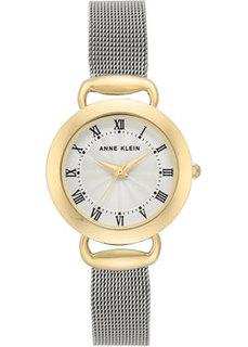 fashion наручные женские часы Anne Klein 3807SVTT. Коллекция Metals