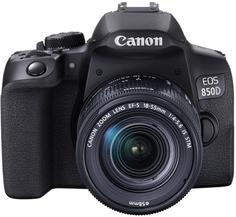 Зеркальный фотоаппарат Canon EOS 850D Kit 18-55mm S CP