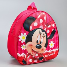 Детский рюкзак кожзам Disney