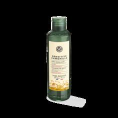 Мицеллярная Вода с Концентратом Ромашки БИО – Для чувствительной кожи, 200 мл Yves Rocher