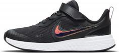 Кроссовки для девочек Nike Revolution 5 Power, размер 33