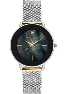 fashion наручные женские часы Anne Klein 3687BKTT. Коллекция Diamond