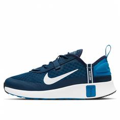 Детские кроссовки Reposto (PS) Nike