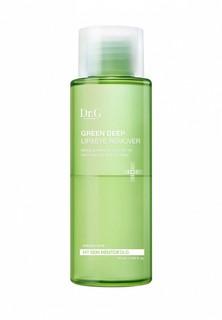Средство для снятия макияжа Dr.G глаз, губ и стойких текстур GREEN DEEP LIP&EYE REMOVER, 120 мл