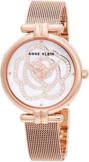 Женские часы в коллекции Crystal Женские часы Anne Klein 3102MPRG