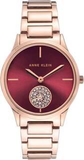 Женские часы в коллекции Crystal Женские часы Anne Klein 3416BYRG