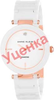 Женские часы в коллекции Diamond Женские часы Anne Klein 1018RGWT-ucenka