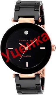 Женские часы в коллекции Diamond Женские часы Anne Klein 1018RGBK-ucenka