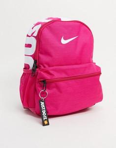 """Розовый рюкзак с надписью """"Just do it"""" Nike-Розовый цвет"""
