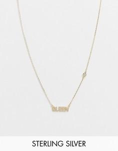 Позолоченное ожерелье из стерлингового серебра с подвеской в виде надписи со стразами HouseofPascal-Золотистый